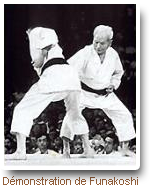 Shotokan club de karat shotokan de repentigny for Club piscine repentigny